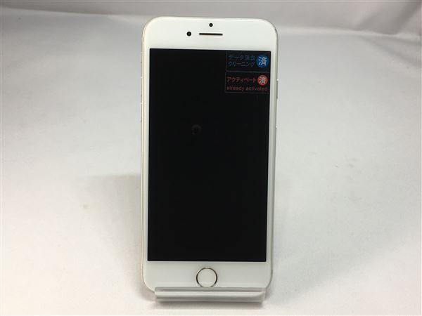 【中古】【安心保証】 au iPhone7[256G] シルバー