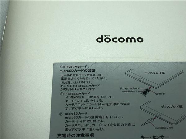 【中古】【安心保証】 docomo dtab compact d-01J ゴールド