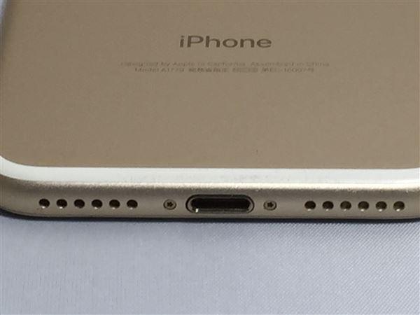 【中古】【安心保証】 docomo iPhone7[128G] ゴールド