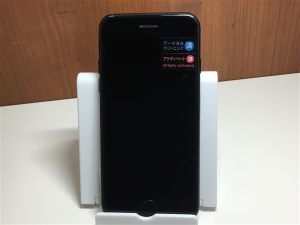 【中古】【安心保証】 SoftBank iPhone7[256G] ジェットブラック