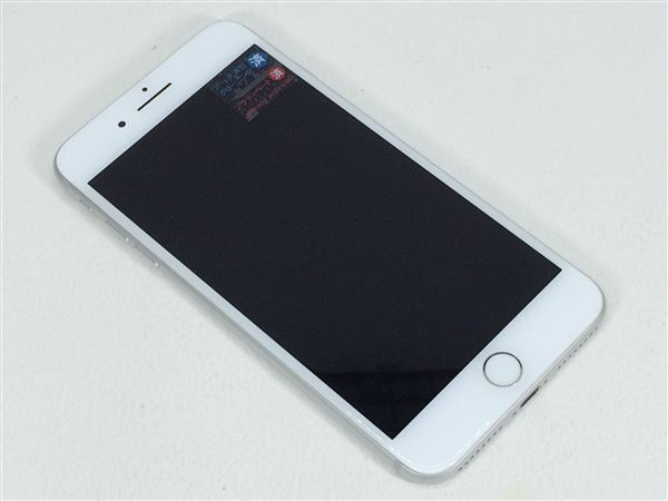 【中古】【安心保証】 SIMフリー iPhone7Plus[128G] シルバー
