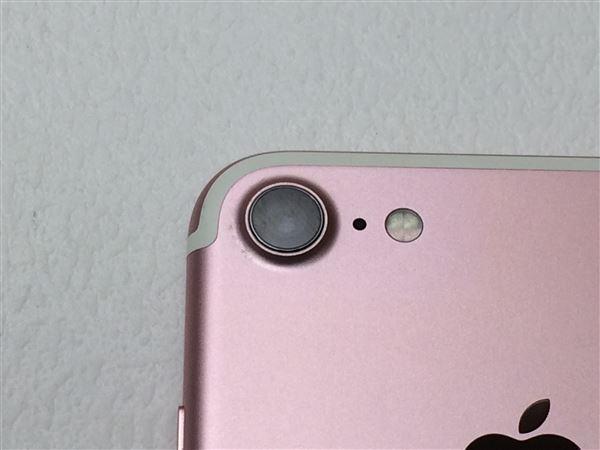 【中古】【安心保証】 SoftBank iPhone7[32G] ローズゴールド SIMロック解除済