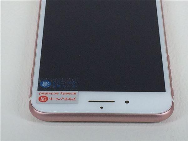 【中古】【安心保証】 SoftBank iPhone7Plus[128G] ローズゴールド SIMロック解除済