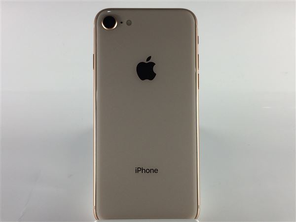 【中古】【安心保証】 SoftBank iPhone8[64G] ゴールド