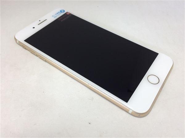 【中古】【安心保証】 SoftBank iPhone7Plus[256G] ゴールド SIMロック解除済