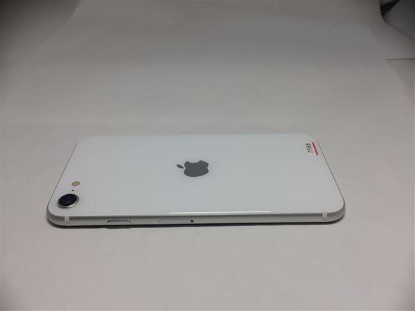 【中古】【安心保証】 au iPhoneSE 第2世代[64G] ホワイト SIMロック解除済