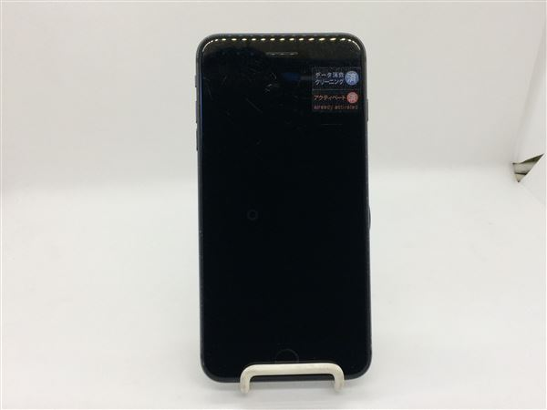 【中古】【安心保証】 docomo iPhone8Plus[256G] スペースグレイ SIMロック解除済