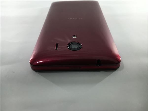 【中古】【安心保証】 SoftBank 602KC レッド
