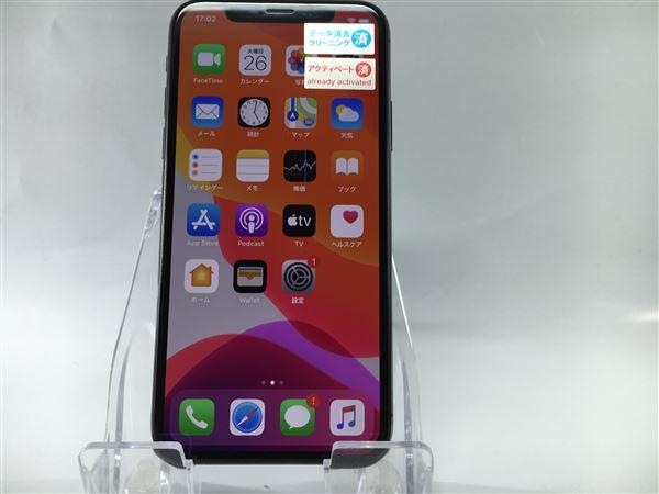 【中古】【安心保証】 SoftBank iPhoneX[256G] スペースグレイ