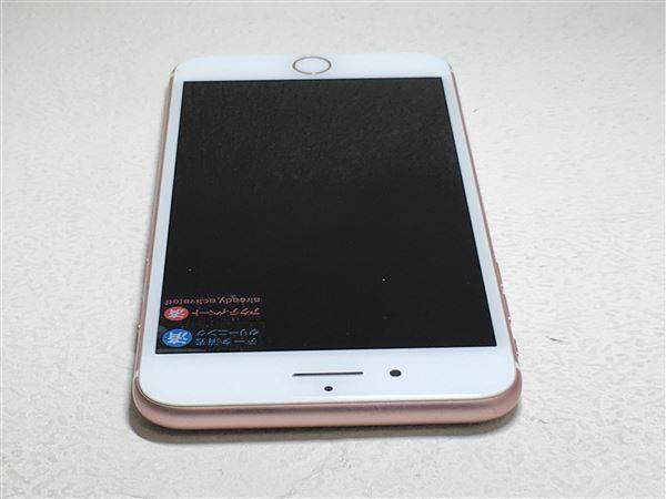 【中古】【安心保証】 SoftBank iPhone7Plus[128G] ローズゴールド