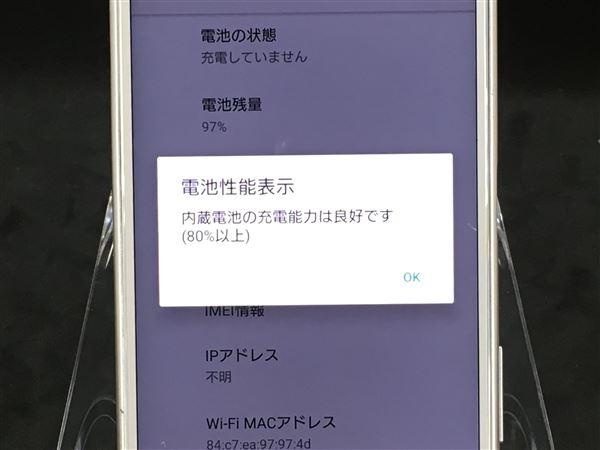 【中古】【安心保証】 au SOV33 ホワイト