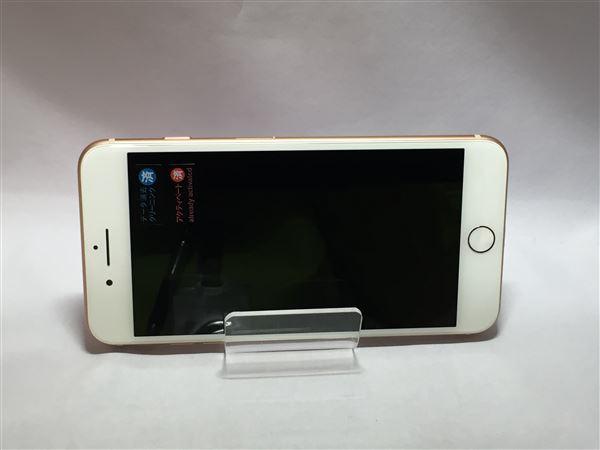 【中古】【安心保証】 docomo iPhone8Plus[64G] ゴールド