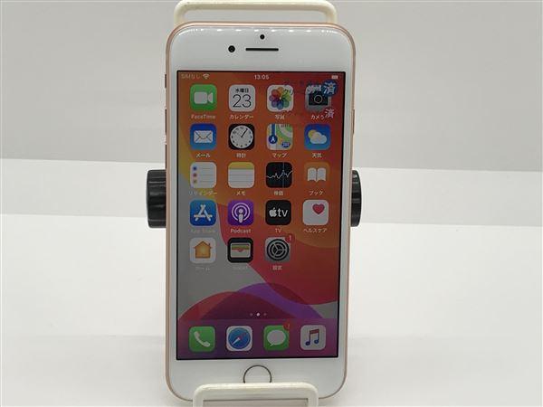 【中古】【安心保証】 SoftBank iPhone8[64G] ゴールド SIMロック解除済