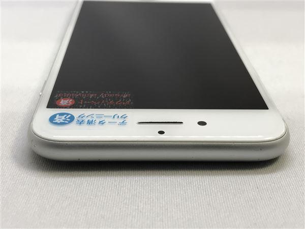 【中古】【安心保証】 au iPhone7[128G] シルバー SIMロック解除済