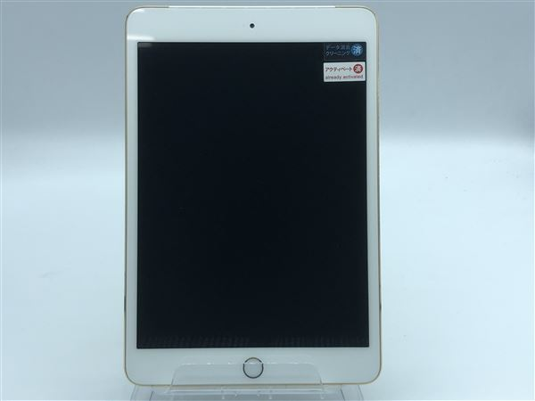 【中古】【安心保証】 SoftBank iPadmini3[WiFi+4G 16] ゴールド