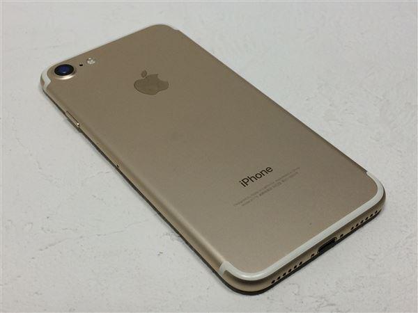 【中古】【安心保証】 SoftBank iPhone7 128GB ゴールド SIMロック解除済