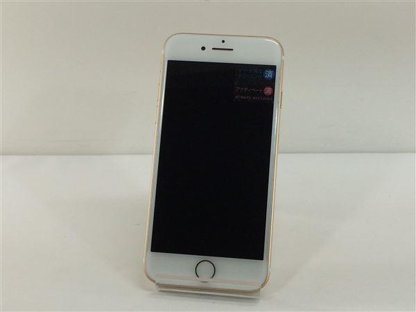 【中古】【安心保証】 au iPhone7[32G] ゴールド SIMロック解除済