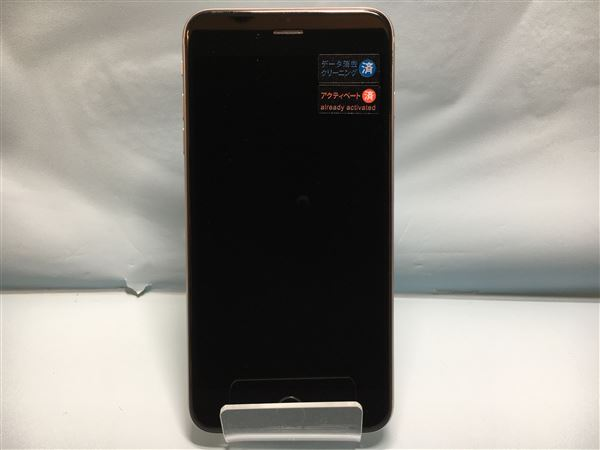【中古】【安心保証】 docomo iPhone6sPlus[64G] スペースグレイ