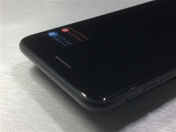【中古】【安心保証】 au iPhone7Plus[128G] ブラック SIMロック解除済