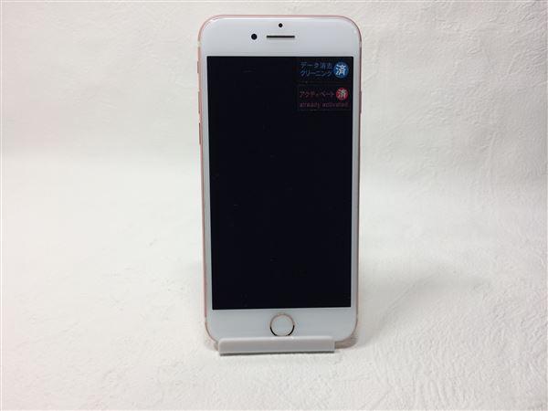 【中古】【安心保証】 SoftBank iPhone7[256G] ローズゴールド SIMロック解除済