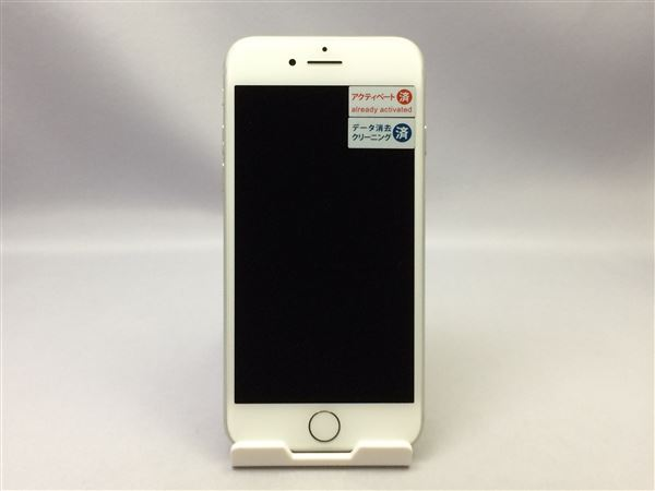 【中古】【安心保証】 SoftBank iPhone8[64GB] シルバー