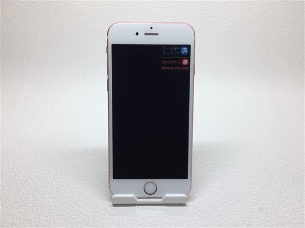 【中古】【安心保証】 au iPhone6s[128G] ローズゴールド SIMロック解除済