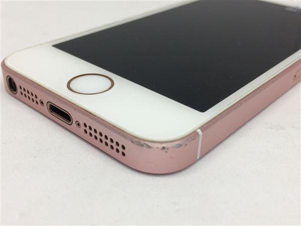 【中古】【安心保証】 SoftBank iPhoneSE[32G] ローズゴールド SIMロック解除済