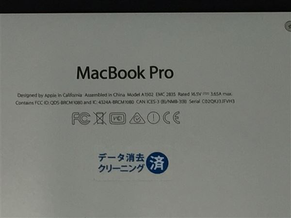 【中古】【安心保証】 アップル ノートPC FF840J/A