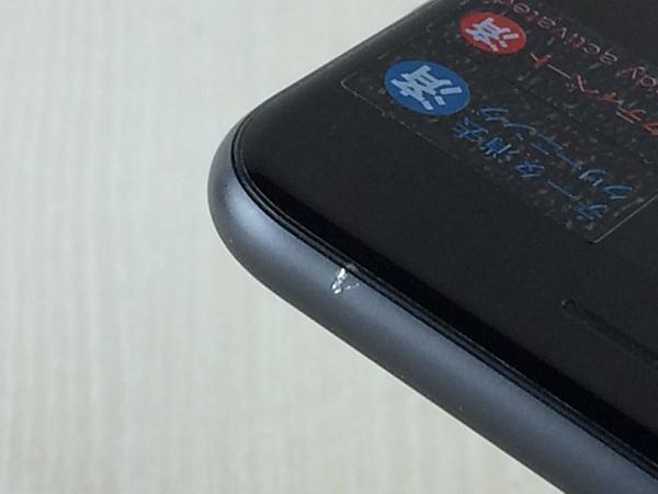 【中古】【安心保証】 docomo iPhone8[256G] スペースグレイ SIMロック解除済