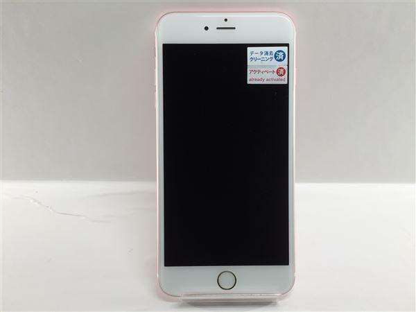 【中古】【安心保証】 docomo iPhone6sPlus[64G] ローズゴールド SIMロック解除済