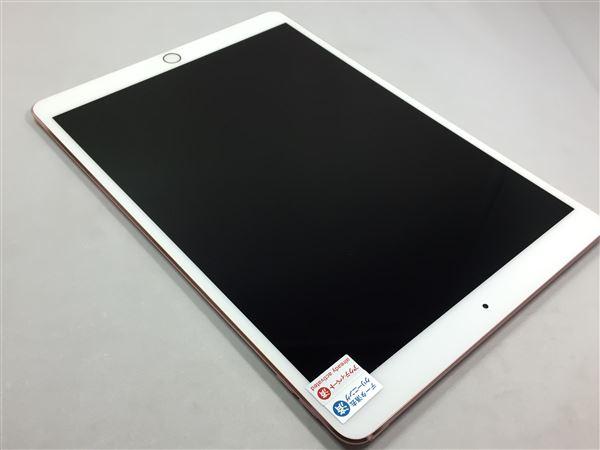 【中古】【安心保証】 10.5iPadPro_2[WiFi64G] ローズ