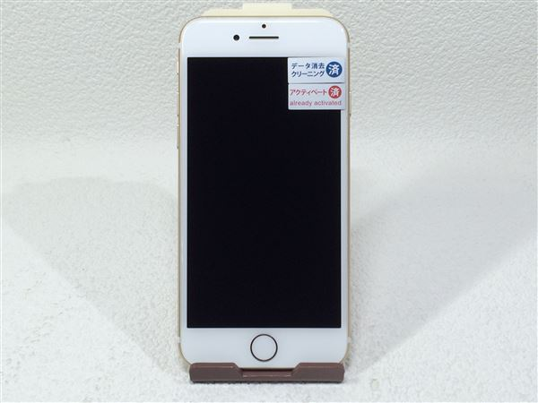 【中古】【安心保証】 au iPhone7[128G] ゴールド