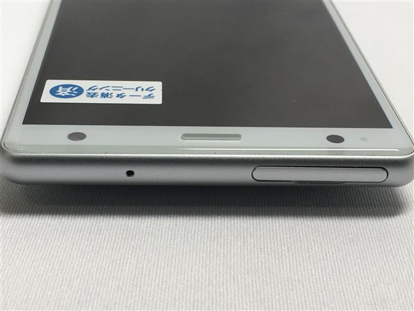 【中古】【安心保証】 SoftBank 702SO リキッドシルバー