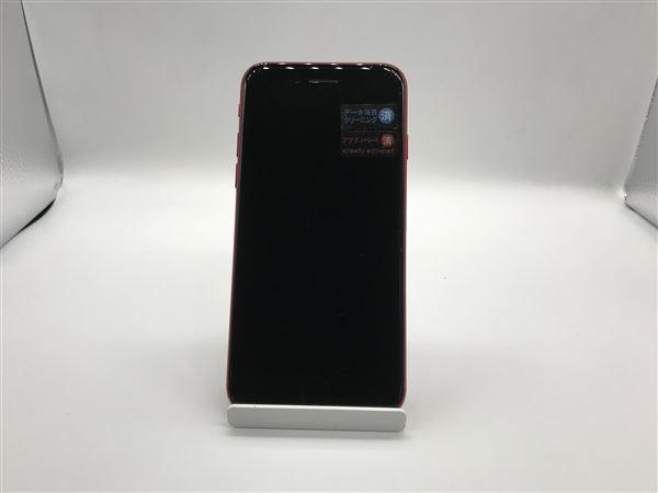 【中古】【安心保証】 docomo iPhone8[256G] レッド SIMロック解除済