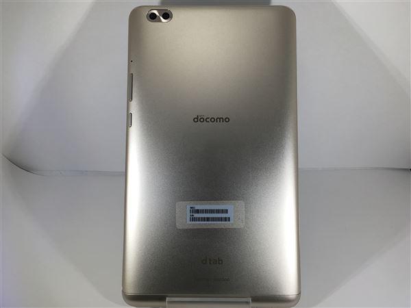 【中古】【安心保証】 docomo d-02K ゴールド