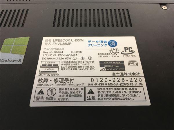 【中古】【安心保証】 富士通 ノートPC FMVU55MR