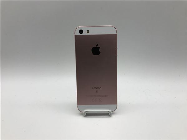 【中古】【安心保証】 SIMフリー iPhoneSE[32G] ローズゴールド