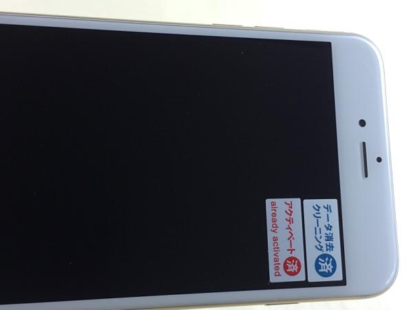 【中古】【安心保証】 SIMフリー iPhone6sPlus[128] ゴールド