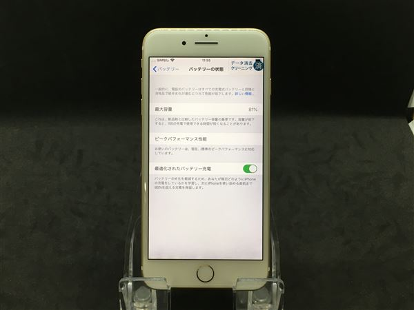 【中古】【安心保証】 SIMフリー iPhone7Plus[128G] ゴールド