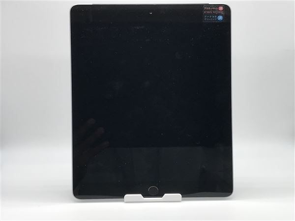 【中古】【安心保証】 SoftBank 9.7iPad 6[セルラー32G] グレイ