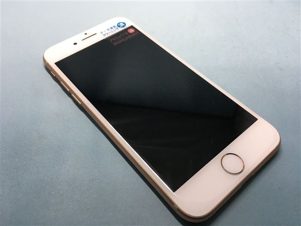 【中古】【安心保証】 au iPhone8[256G] ゴールド SIMロック解除済