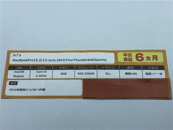 【中古】【安心保証】 アップル ノートPC MV992J/A