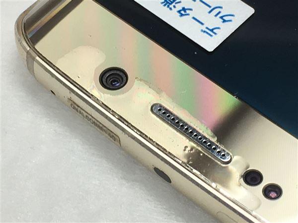 【中古】【安心保証】 SoftBank 404SC[64G] ゴールドプラチナ