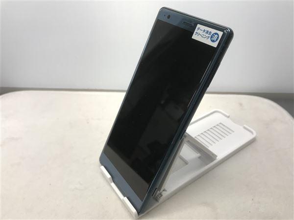 【中古】【安心保証】 SoftBank 702SO ディープグリーン