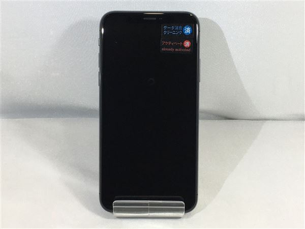 【中古】【安心保証】 SIMフリー iPhoneX[256G] スペースグレイ