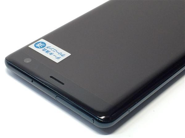 【中古】【安心保証】 SoftBank 801SO フォレストグリーン