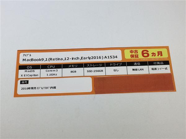 【中古】【安心保証】 アップル ノートPC MMGL2J/A