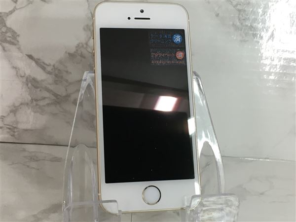 【中古】【安心保証】 SIMフリー iPhoneSE[64G] ゴールド