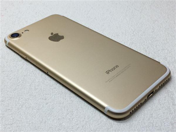 【中古】【安心保証】 au iPhone7[256G] ゴールド