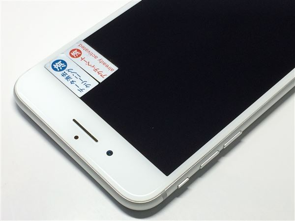 【中古】【安心保証】 docomo iPhone8Plus[64G] シルバー SIMロック解除済